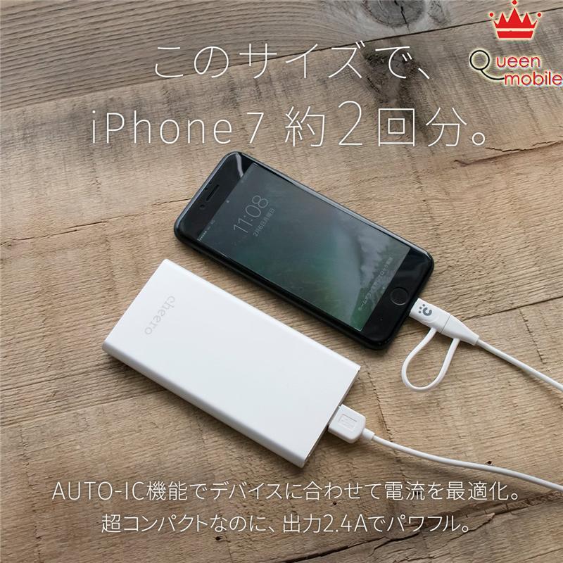 Các cách để cải thiện thời lượng pin trên iPhone chạy iOS 11